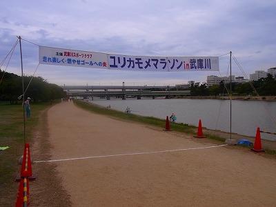 2010武庫川