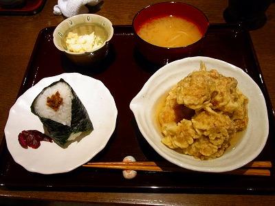 101106山子→讃州RIMG0163