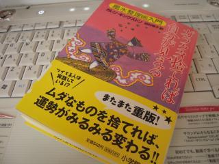 DSCN1202_convert_20090906143658.jpg