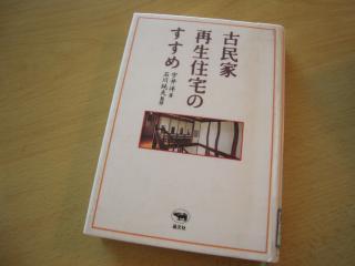 DSCN1502_convert_20100106105852.jpg