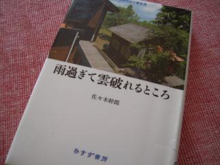 DSCN1581_convert_20100124222207.jpg