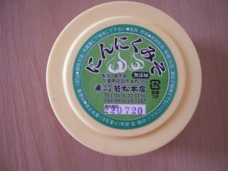 DSCN1596_convert_20100213104216.jpg