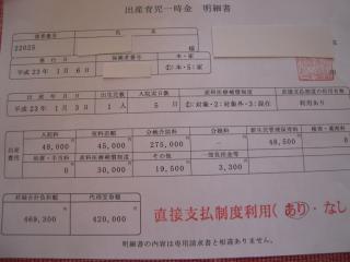 DSCN2532_convert_20110201140242.jpg
