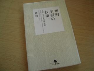 DSCN2650_convert_20110320171019.jpg