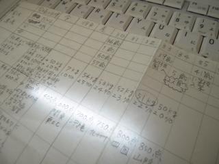 DSCN4385_convert_20110811161308.jpg