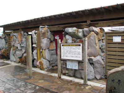 崎の湯入り口_1