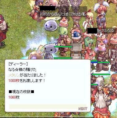 2008120519.jpg