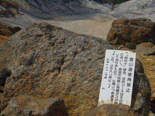 2009_0914BI.jpg