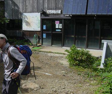 2009_0914CG.jpg