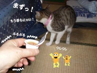 変顔な女04