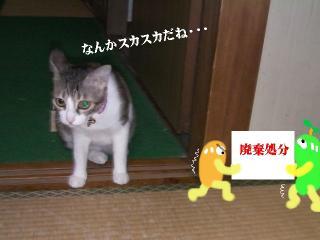工事現場01