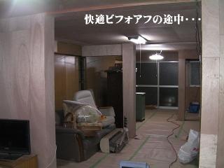 ちろみ特集04