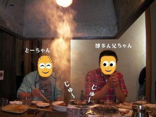 猫山社中01