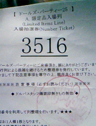 3516.jpg