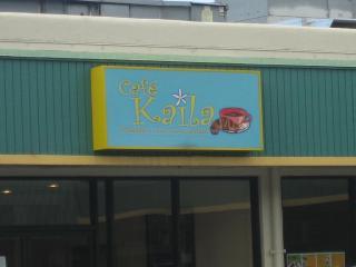 カフェ カイラ