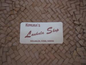 kimura's lauhara shop