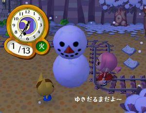 これは 雪だるまよ