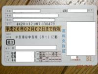 DSCN1143-rev2.jpg