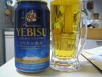 BlueYebis.png