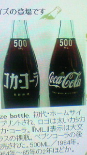 20081119194034