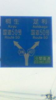 20081119205846
