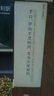 20081201104448
