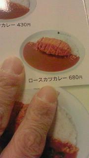20081211054652