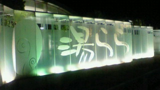 20081211054704