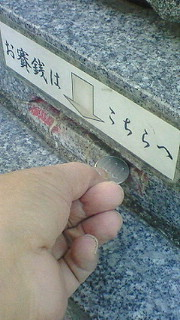 20081213194627