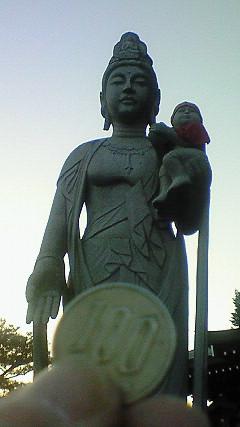 20081213194629