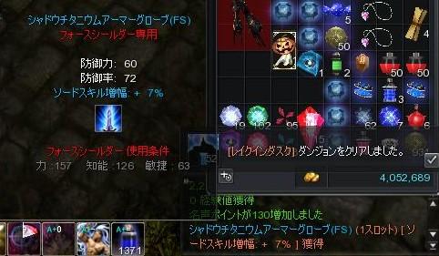 FS_S7.jpg