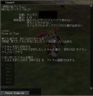 Moe2011_12_7.jpg