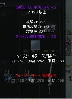 hissatumisukuri_5.jpg