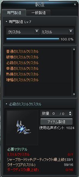 misukuri_100.jpg