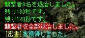 玉女調査3