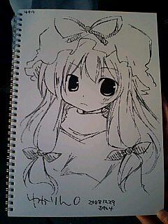 ふたみさん_紫