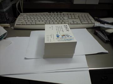 CA3A0061.jpg