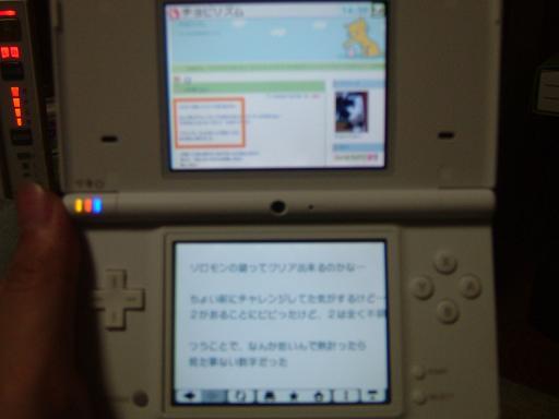 DSCF6456.jpg