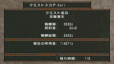 snap026.jpg
