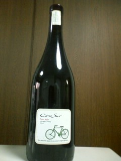 cyclewine