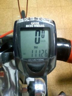111.26km