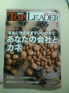 magazine20101030-1