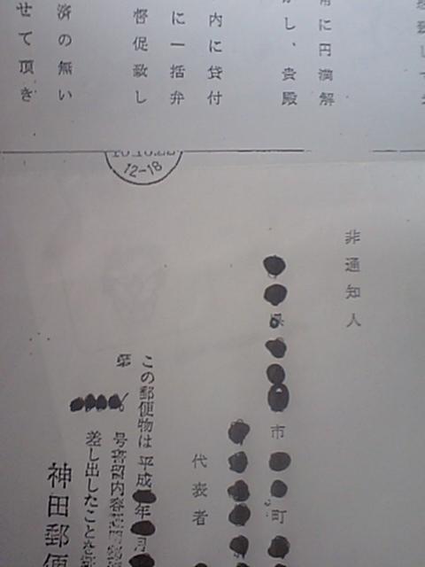 yamikintokusokujou