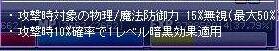 sen_b