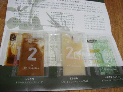 DSC01058.jpg