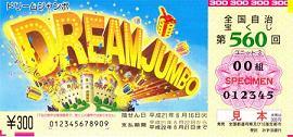 dream2009.jpg