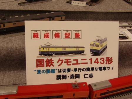 CIMG5575.jpg