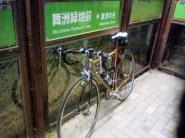 K3200109_20090127231443.jpg