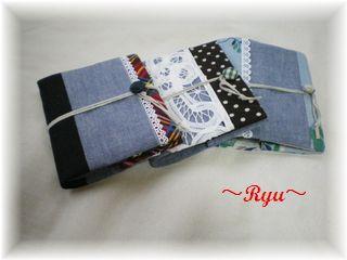 カードケース1217