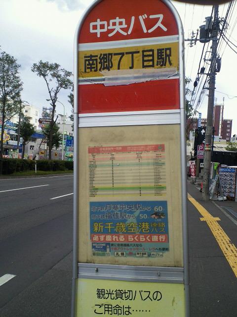 20091021185816